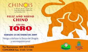 flyer for chinese new year event at chinois at the casa de campo marina