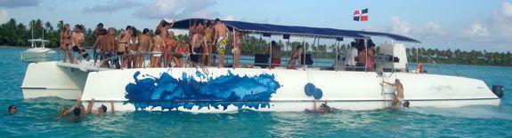 catamaran miami dolphin cheerleaders, casa de campo living