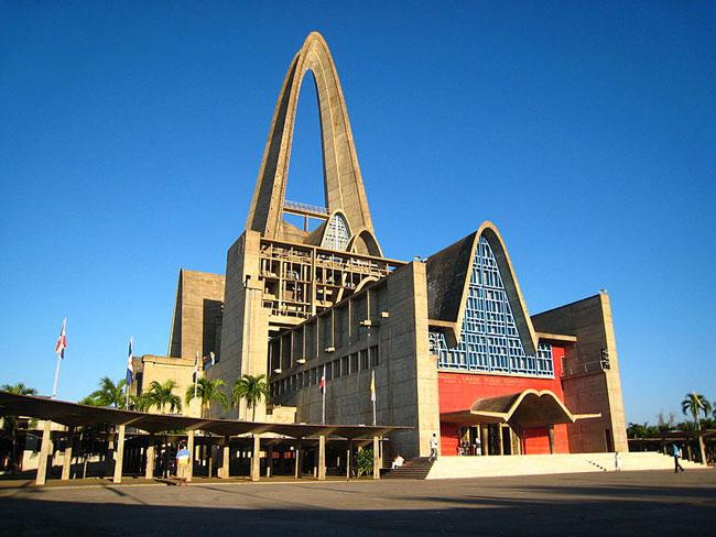 Basilica Higuey Republica Dominicana