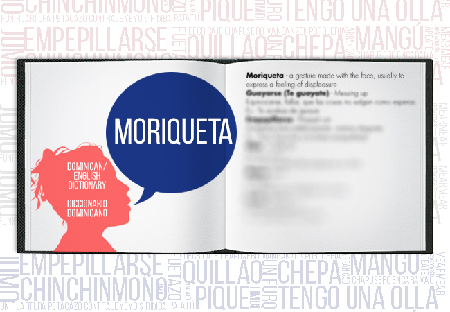 Dominican-Dictionaryguayarse