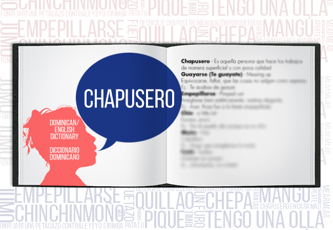 DDChapuseroV1-01-15