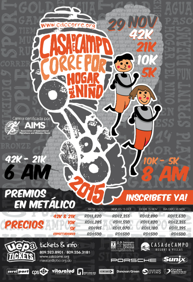 Poster CDC Corre 2015